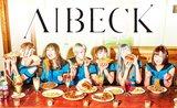 """ラン・マオ(AIBECK)&アンズ卍100%(AIBECK)、ゲキクロ注目アイテムの着用写真""""第1弾""""公開!"""