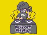 """ライブキッズあるある中の人、7月よりZepp Osaka Bayside含む""""ライブキッズ無料""""の全国ツアー開催決定!"""