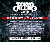"""TOKYO CALLING 2019""、第1弾出演者に打首、FABLED NUMBER、アシュラシンドローム、ReVision of Sence、Paledusk、POTら30組決定!"