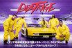 イタリア発超絶変態技巧派メタル・バンド、DESTRAGEのインタビュー公開!変化を求め新たな制作陣迎えた、タイトでソリッドなサウンドのニュー・アルバムを5/22リリース!