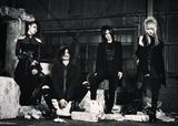 "DEXCORE、9/14新宿ANTIKNOCKにて主催イベント[Gathered of ""NEW ERA""]開催決定!JILUKA、DEVILOOF、NAZARE、CHOKE出演!"