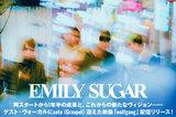 Emily Sugarのインタビュー&動画メッセージ公開!再スタートから1年半――ゲスト・ヴォーカルにsota(Graupel)迎えた新曲「wolfgang」を本日5/31配信リリース!