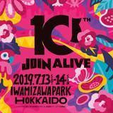 """北海道の夏フェス""""JOIN ALIVE 2019""""、第2弾アーティストにホルモン、サバプロ、フォーリミ、ジーフリ、NOISEMAKERら31組決定!キックオフ・イベントにブルエンら出演も!"""