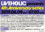 6/9-7/3開催の下北沢LIVEHOLIC 4周年記念イベント第3弾出演者6組発表!特別マガジン本日5/10より順次配布開始!