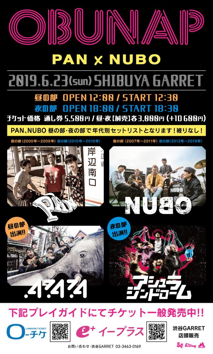 "PAN × NUBO共同イベント""OBUNAP""、ゲスト・バンドにアシュラシンドローム、ATATA決定!"