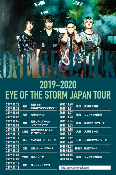 one_ok_rock_tour_japanese.jpg