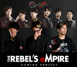 """MAH(SiM)率いる総合ゲーム・エンタメ集団""""THE REBEL'S eMPIRE""""、日本トップクラスのプロ・ゲーミング・チーム SCARZがサポーターズとして参加決定!"""