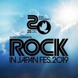 """ROCK IN JAPAN FESTIVAL 2019""、第3弾出演者にMUCC、lynch.、NAMBA69、バクシンら42組決定!"