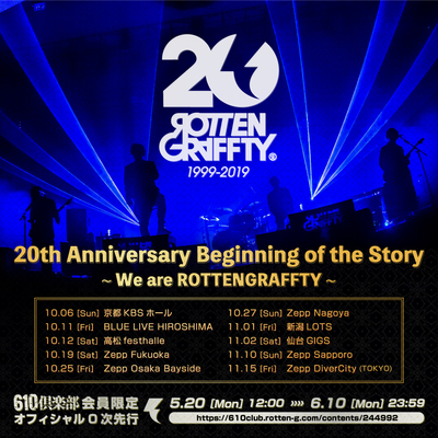 rottengraffty_tour_info.jpg