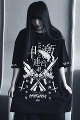 shingekixamtkm_0000_涙染あまね_Front.jpg