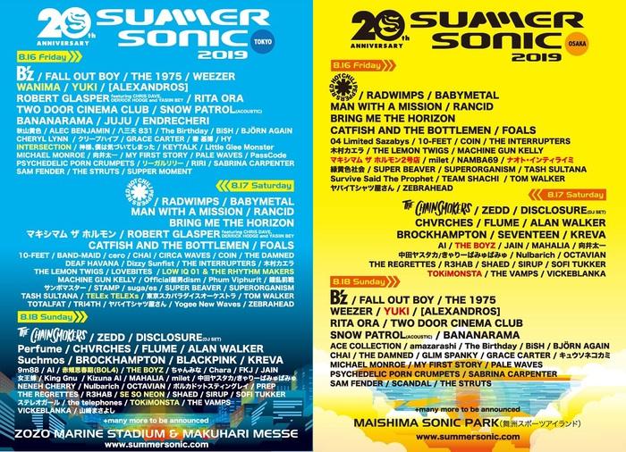 """8/16-18開催""""SUMMER SONIC 2019""""、追加アーティストにWANIMA、LOW IQ 01 & THE RHYTHM MAKERS、マキシマム ザ ホルモン2号店ら12組決定!"""