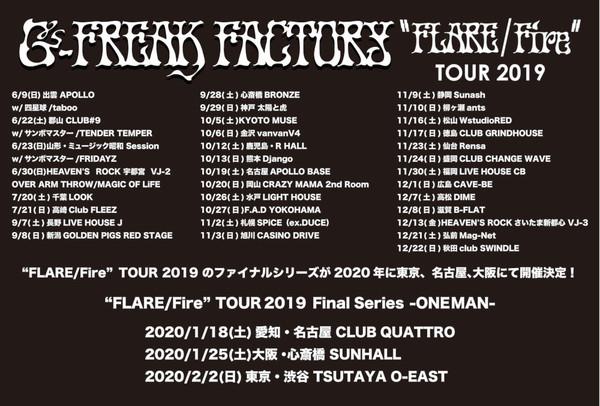tour_banner.jpg