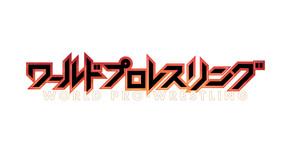 wrestling_logo.jpg