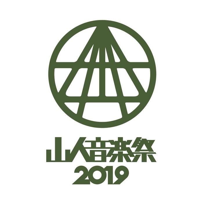 "G-FREAK FACTORY主催フェス""山人音楽祭2019""、第2弾出演アーティストにROTTENGRAFFTY、The BONEZ、HAWAIIAN6、ヤバイTシャツ屋さん、OAUら8組決定!"