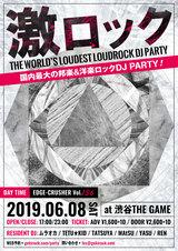 【当日券あり!】6/8(土)東京激ロックDJパーティー@渋谷THE GAME、当日券の販売が決定!