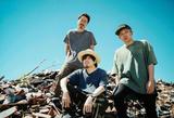 10-FEET、7/24リリースのニュー・シングル『ハローフィクサー』ジャケット画像3種を公開!