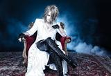 KAMIJO、ニュー・シングル『Eye of Providence』7/24リリース決定!