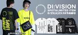 DI:VISION (ディビジョン)最新作、期間限定予約受付中!ゲキクロ限定カラーTシャツもラインナップ!