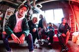 東京発のミクスチャー・ロック・バンド PRAISE、4週連続配信リリース第1弾「No.19」MV公開!
