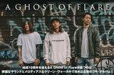 A Ghost of Flareのインタビュー&動画メッセージ公開!獰猛なサウンドとメロディアスなクリーン・ヴォーカルで攻め込む初フル・アルバム『Soulburner』を6/26リリース!
