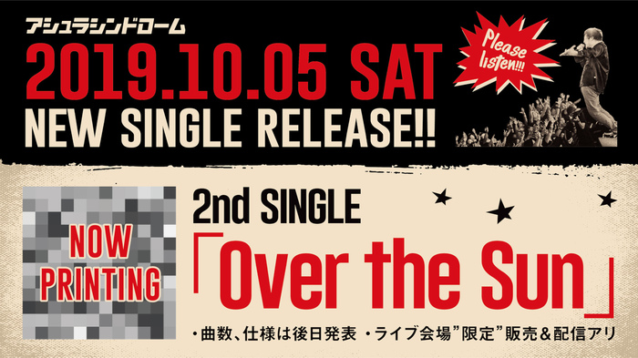 アシュラシンドローム、2ndシングル『Over the Sun』10/5に会場&配信限定リリース決定!ワンマン/対バン/カップリングの秋ツアーも開催!
