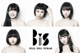 BiS、本日6/18より待望の新曲「BiS3」無料配信するも、マネージャー 渡辺淳之介歌唱Ver.で生殺し!