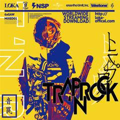 loka_trapnrock.jpg