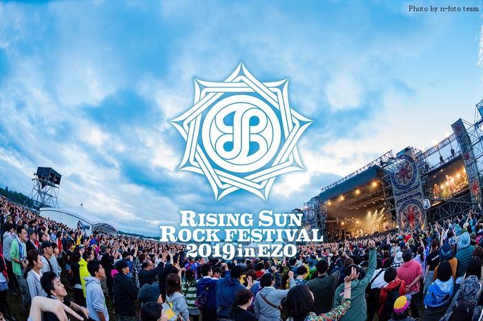 """8/16-17開催""""RISING SUN ROCK FESTIVAL 2019 in EZO""""、第5弾出演アーティストにDragon Ashら発表!"""