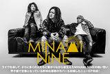 """MINAMI NiNEのインタビュー&動画メッセージ含む特設ページ公開!多くの人たちと繋がりながら芽生えた思いを凝縮した""""SUPER EP""""『IMAGINE』を明日6/12リリース!"""