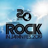 """ROCK IN JAPAN FESTIVAL 2019""、タイムテーブル公開!"