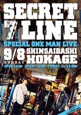 SECRET 7 LINE、9/8心斎橋HOKAGEにてワンマン・ライヴ開催決定!
