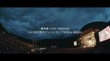 10-FEET、7/24リリースのニュー・シングル『ハローフィクサー』完全生産限定盤/初回限定盤特典DVDより稲佐山ワンマンでの「蜃気楼」ライヴ映像公開!収録楽曲も明らかに!