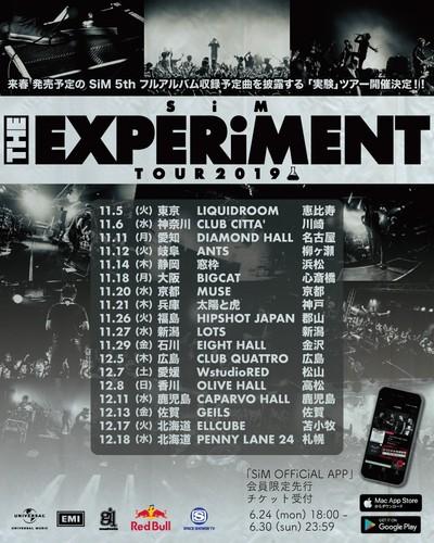 sim_tour.jpg
