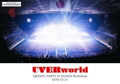 uverworld_queen.jpg