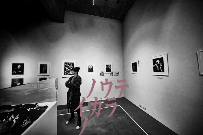 """薫(DIR EN GREY)、個展""""ノウテイカラノ""""を東京、大阪に続き名古屋で開催決定!"""