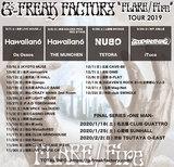 G-FREAK FACTORY、ダブルA面シングル『FLARE/Fire』リリース・ツアー9月公演ゲスト・バンドにHAWAIIAN6、NUBO、GOOD4NOTHINGら決定!