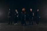 札幌発メタル・バンド Leopardeath、7/10リリースの1stアルバム『雪月風花』よりバンド初のMV「舞風」&新アー写公開!