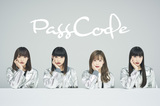 PassCode、7/31リリースのライヴDVD&Blu-ray『PassCode Zepp Tour 2019 at Zepp Osaka Bayside』トレーラー、「DIVE INTO THE LIGHT」、「一か八か」ライヴ映像公開!
