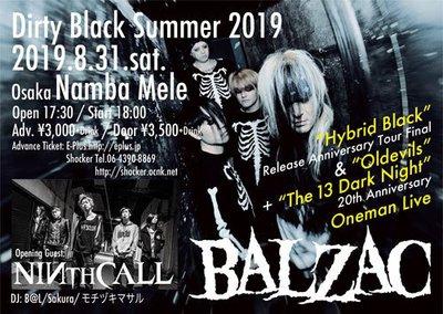balzac_live.jpg