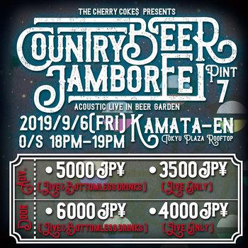 beer_jamboree.jpg