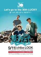 "10-FEET、9/11千葉LOOKにてワンマン・ライヴ""ありが10(とう)FEET!""開催決定!"