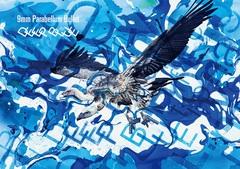 db_box_200 15th Anniversary BoxWEB.jpg