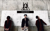 E.T、ニュー・シングル『The Sky's Your Only Limit』収録曲「Another Sky」MVティーザー公開!