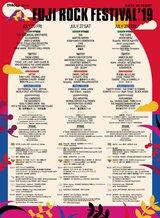 """FUJI ROCK FESTIVAL'19""、タイムテーブル発表&最終ラインナップ決定!"