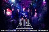INITIAL'Lのインタビュー&動画メッセージ公開!外部アレンジャーを迎え入れ、貪欲なチャレンジを続けるバンドの現在が刻まれたニュー・シングル『東京ホライズン』を8/2リリース!