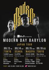 9月東名阪で開催のMODERN DAY BABYLON初来日ツアー、国内ゲスト・バンド第2弾発表!FILL THE VOID、Alternations、Ayui、CrowsAlive、FUMES、Unversed Crestfallenが出演決定!
