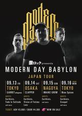 9月東名阪で開催のMODERN DAY BABYLON初来日ツアー、国内ゲスト・バンド発表!Earthists.、Graupel、Vision of Fatima、Lenz、Fade In Solitudeが出演決定!