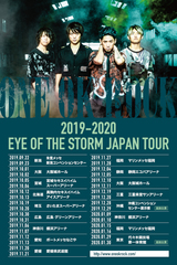 ONE OK ROCK、9月から行うアリーナ・ツアーの追加公演が決定!8/21同時リリースのドーム・ツアー&オーケストラ公演ライヴ映像作品ティーザー映像も公開!
