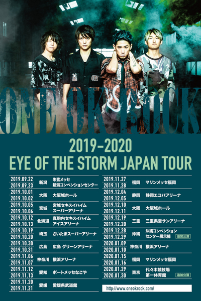 one ok rock_tour_0710v3.jpg
