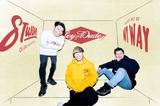 情熱シンガロング3ピース・バンド STUNNER、初の全国流通盤となる1stフル・アルバム『THE FIGHT』9/4にリリース決定!全国ツアーも開催!